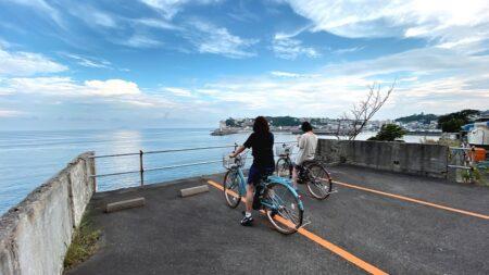 「港町サイクリング」で旅をもっとおもしろく!